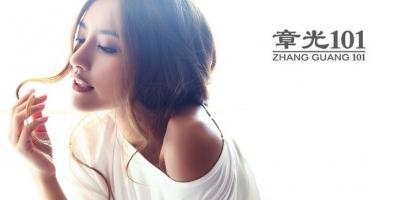 Чжангуан / Zhangguang
