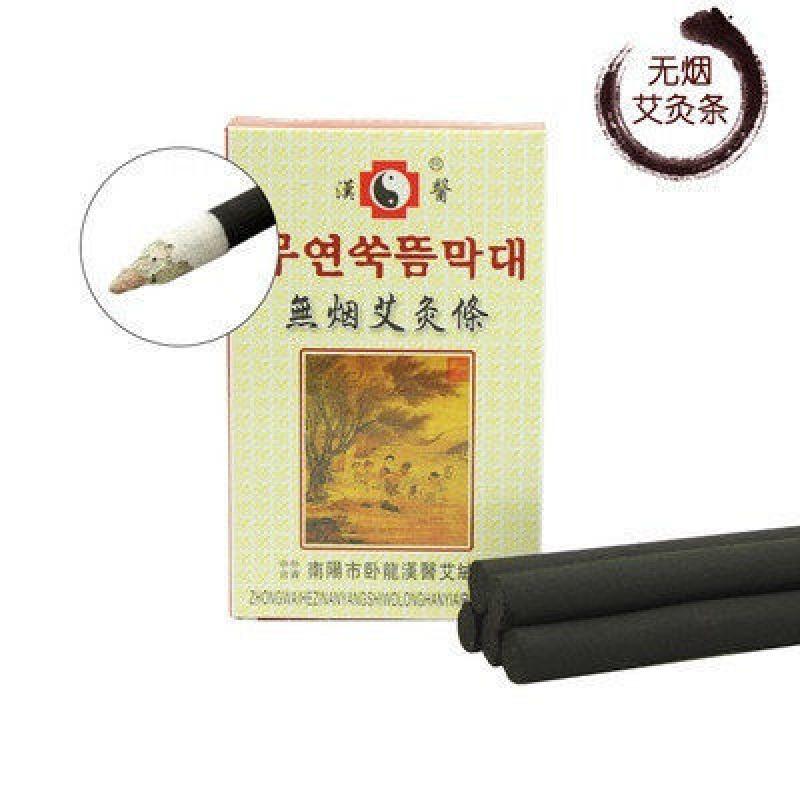 Бездымные сигары