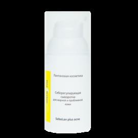 Себорегулирующая сыворотка для жирной и проблемной кожи SeboLan plus Acne