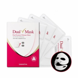 Dual system ultimate mask