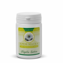 Крем-маска «Nigella Sativa»