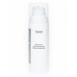 Крем-маска мультивитаминная «Энергия витаминов»