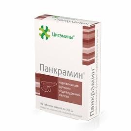 Панкрамин