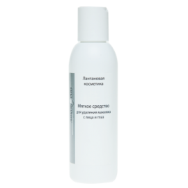 Мягкое средство для снятия макияжа с лица и глаз